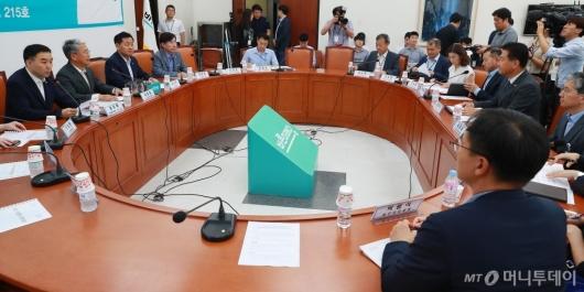 [사진]국방부 현안보고 받는 바른미래당