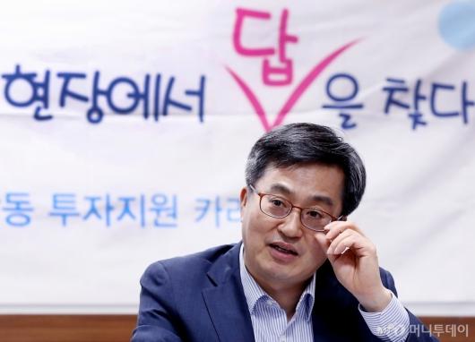 [사진]김동연 부총리, '현장에서 답을 찾다'