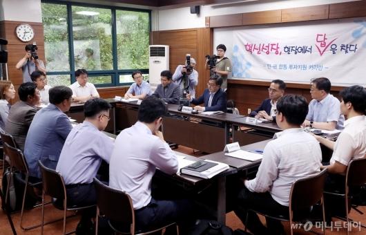 [사진]김동연 부총리 발언