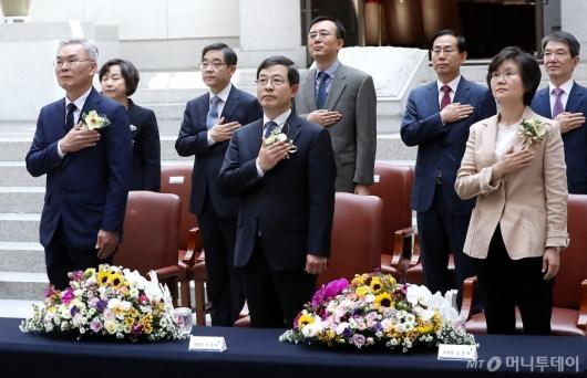[사진]국민의례 하는 신임 대법관
