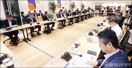 [사진]'혁신성장관계장관회의'