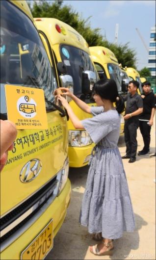 [사진]성동구 유치원 통학차량, '슬리핑차일드' 시스템 설치