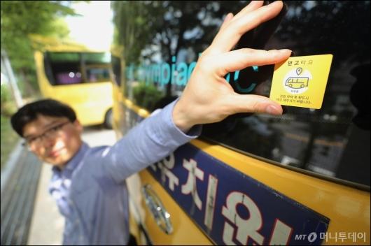 [사진]'슬리핑차일드체크' 설치된 유치원 통학차량