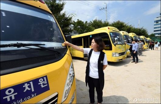 [사진]유치원 차량에 설치된 '갇힘 예방' 시스템!