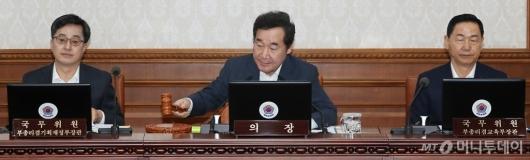[사진]이낙연 총리, 국무회의 주재