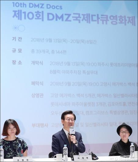 [사진]영화제 조직위원장 맡은 이재명 경기도지사