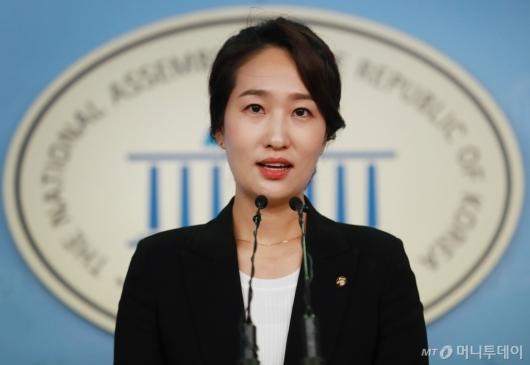 [사진]김수민, 청년최고위원 출마 선언