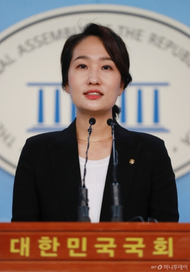[사진]김수민, 바른미래당 청년최고위원 출마