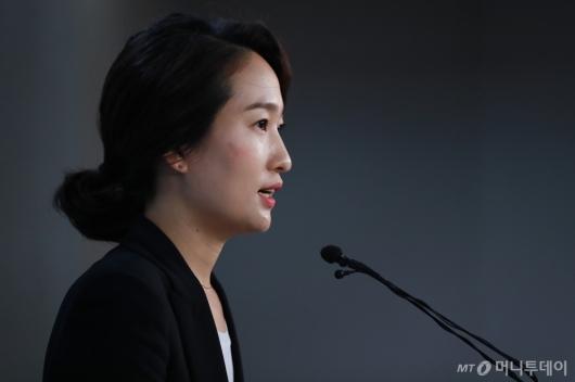 [사진]청년최고위원 출마 선언하는 김수민 의원