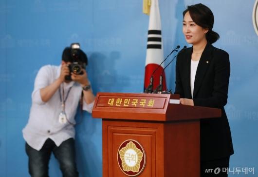 [사진]김수민, 바른미래당 청년최고위원 출마 선언