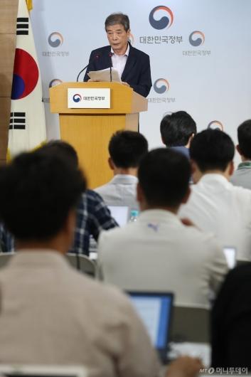 [사진]국가교육회의, 대입제도 개편 권고안 발표