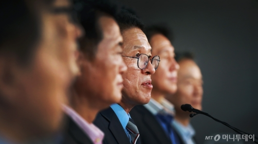 [사진]정운천, 바른미래당 전당대회 출사표