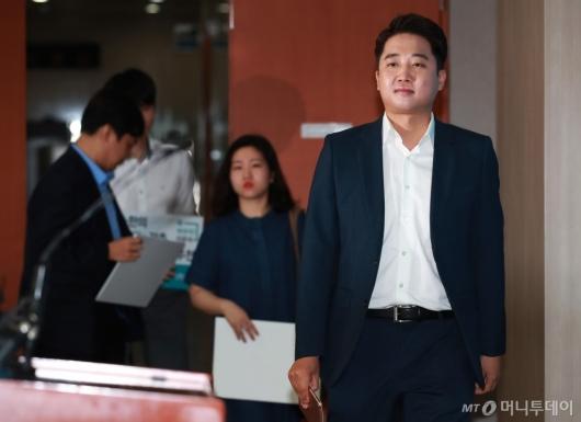 [사진]이준석, 바른미래당 대표 출마 선언