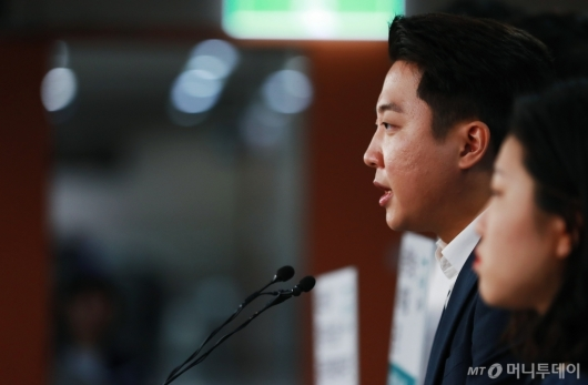 [사진]당대표 출마 선언하는 이준석 당협위원장