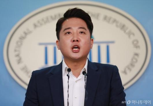 [사진]이준석, 바른미래당 전당대회 출사표