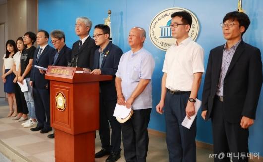 [사진]양승태 사법농단 특별법 통과 촉구 기자회견