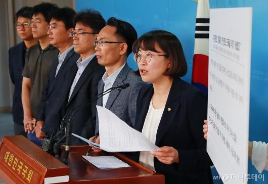 [사진]추혜선 의원, 은산분리 규제 완화법 처리 중단 촉구