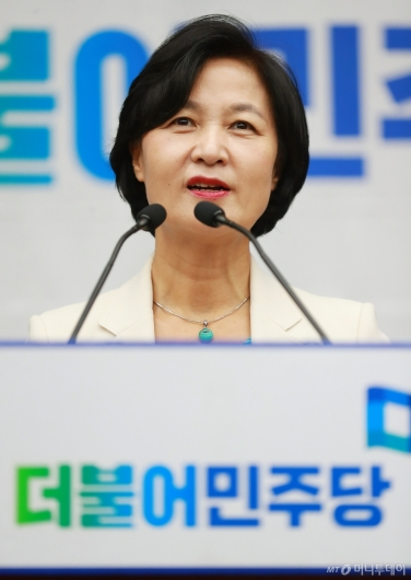 [사진]정책의총 모두발언하는 추미애 대표