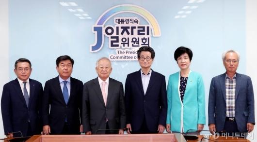 [사진]고용노동현안 경영계 간담회