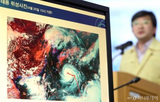 [사진]제19호 태풍 '솔릭'의 위성사진