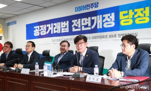 [사진]김상조 '공정거래법, 경쟁법 집행에 경쟁원리 도입 개편'