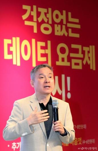 [사진]LG유플러스, '걱정없는 데이터 요금'