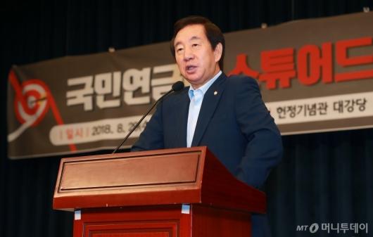 [사진]국민연금 토론회 축사하는 김성태 원내대표