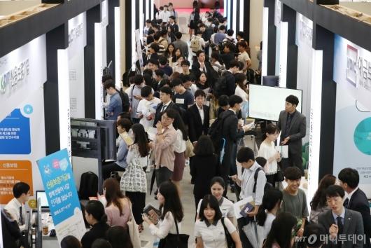 [사진]금융권 공동채용 박람회