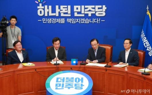 [사진]민주당, 고위당·정·청협의회 개최