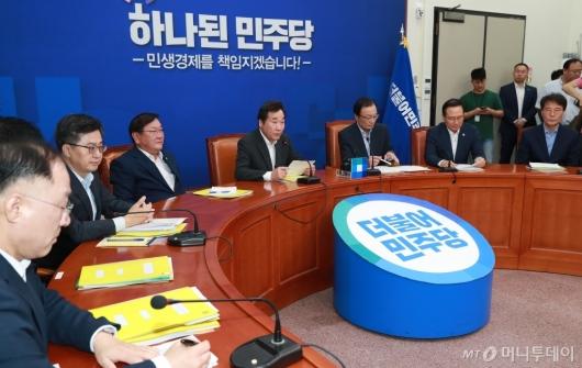 [사진]4차 고위당정협의회 개최