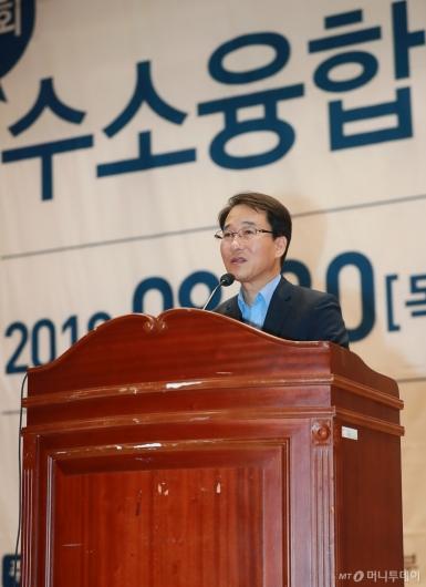 [사진]수소융합얼라이언스 포럼 참석한 이원욱 의원