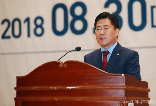 [사진]수소융합얼라이언스 포럼 참석한 김규환 의원