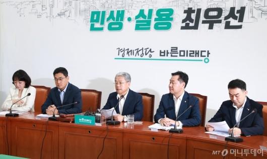 [사진]'전당대회 D-2' 바른미래당 마지막 비대위원회의