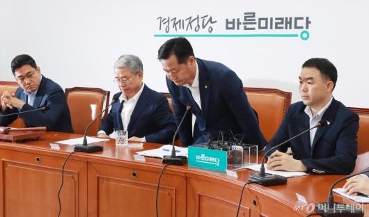 [사진]김관영 '민생쟁점법안 처리무산 사과합니다'