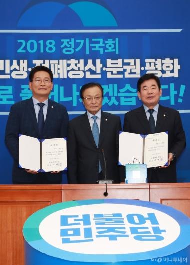 [사진]동북아평화협력위원장-국가경제자문회의장 위촉된 송영길-김진표