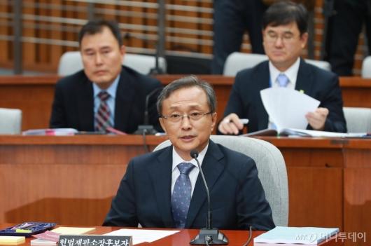 [사진]유남석 헌재소장 후보자 인사청문회