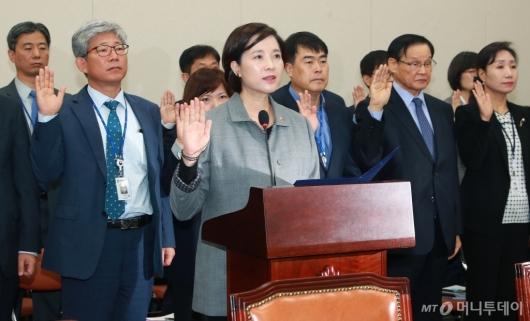 [사진]증인선서하는 유은혜 교육부 장관