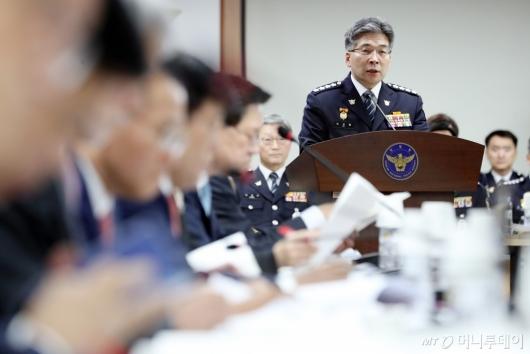 [사진]업무보고하는 민갑룡 경찰청장