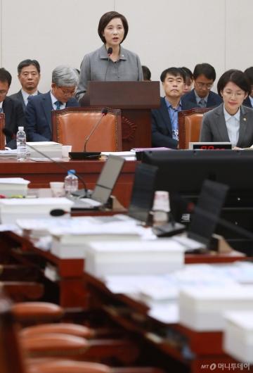 [사진]자유한국당 퇴장한 교육부 국감