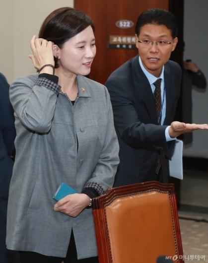 [사진]국감 출석하는 유은혜 장관