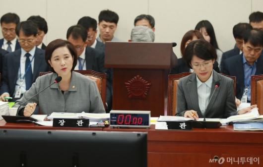 [사진]교육부 국정감사 출석한 유은혜 장관