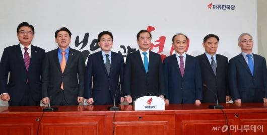 [사진]자유한국당 조강특위 인선 완료