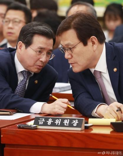 [사진]대화하는 최종구-김용범