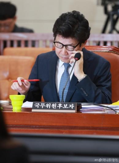 [사진]조명래 환경부 장관 후보자 인사청문회 파행