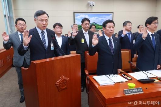 [사진]환노위, 근로복지공단 등 6개 기관 국감