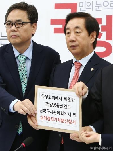 [사진]김성태, 평양공동선언-남북군사합의서 효력정지가처분 신청