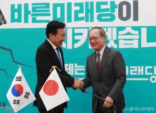 [사진]손학규 바른미래당 대표, 나가미네 주한일본대사 접견