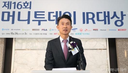 [사진]인사말하는 박종면 대표