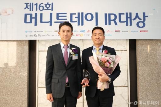 [사진]KB금융, '머니투데이 IR대상' 최우수 기업 선정