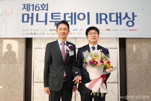 [사진]삼성전기, '머니투데이 IR대상' 최우수 기업 선정